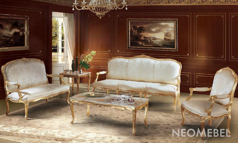 Мягкая Мебель В Гостиную Классика