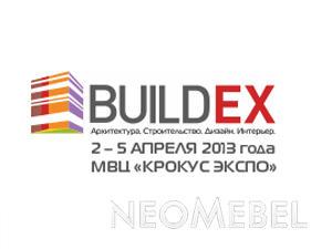 Международная строительно-интерьерная выставка BUILDEX-2013 состоится со 2 по 5 апреля 2013 г. в международном
